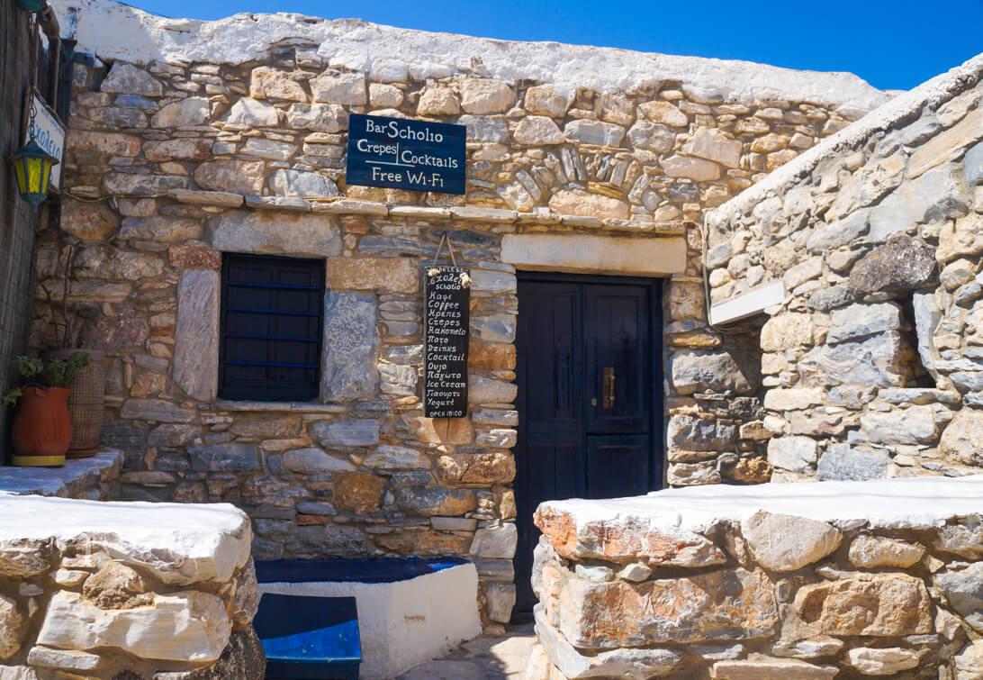 koufonisia-travel-greece-la-vie-en-blog-79