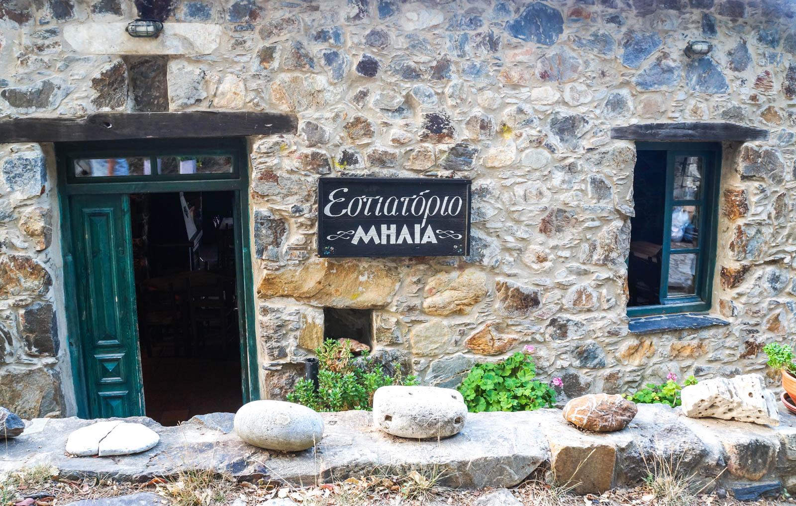 milia-crete-greece-la-vie-en-blog-all-rights-reserved-2