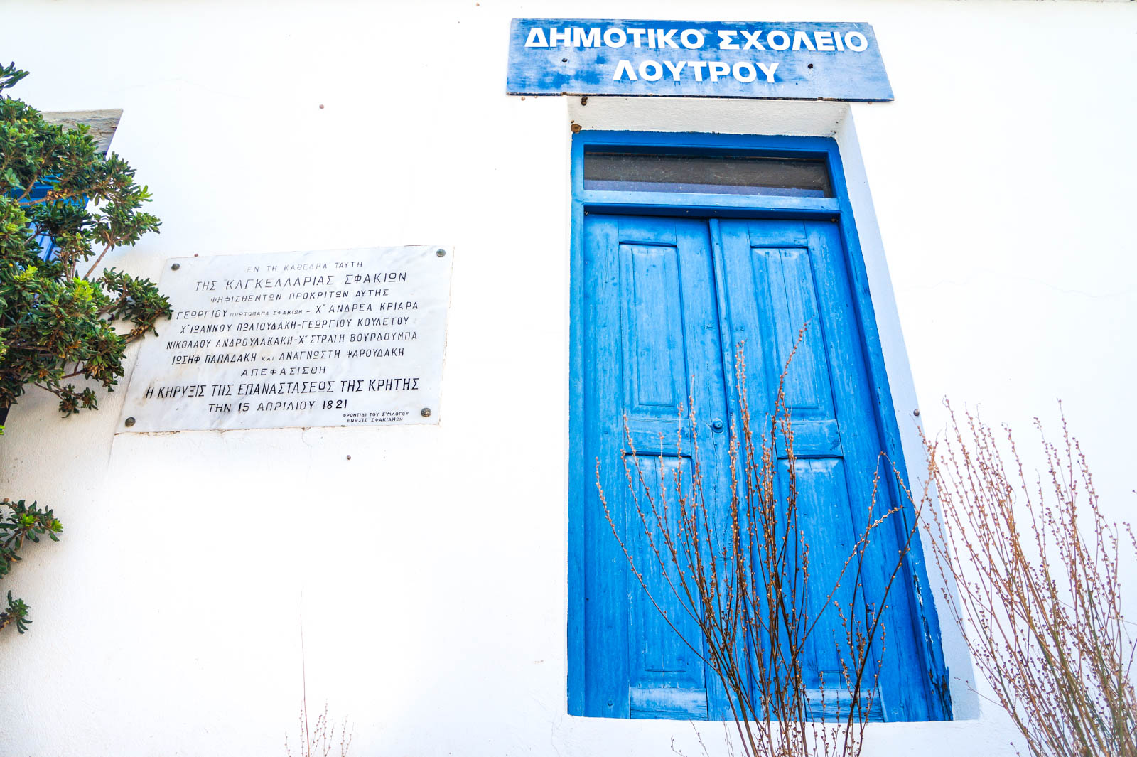 loutro-crete-greece-la-vie-en-blog-all-rights-reserved-13